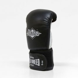 Rhino Leather Boxing Gloves