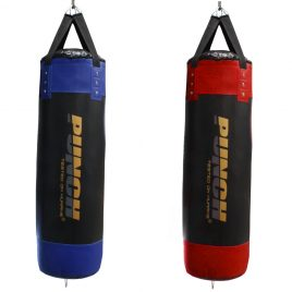Urban Home Gym Boxing Bag 4ft